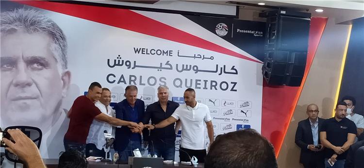الجهاز الفني لمنتخب مصر بقيادة كارلوس كيروش