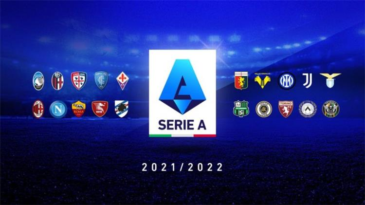 الدوري الإيطالي 2021 2022