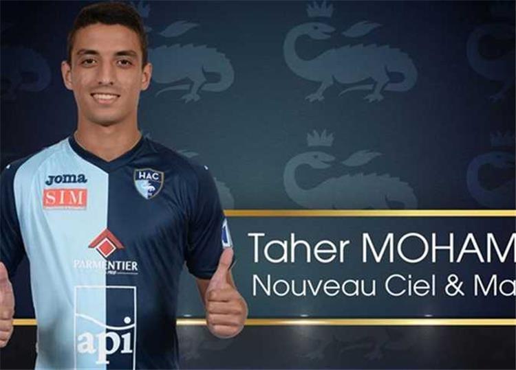 الجبلاية تفاوض لوهافر الفرنسي للسماح لـ طاهر بالمشاركة في كأس الأمم