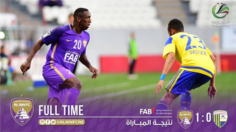 بالفيديو حسين الشحات يشارك في تأهل العين لربع نهائي كأس رئيس الإمارات