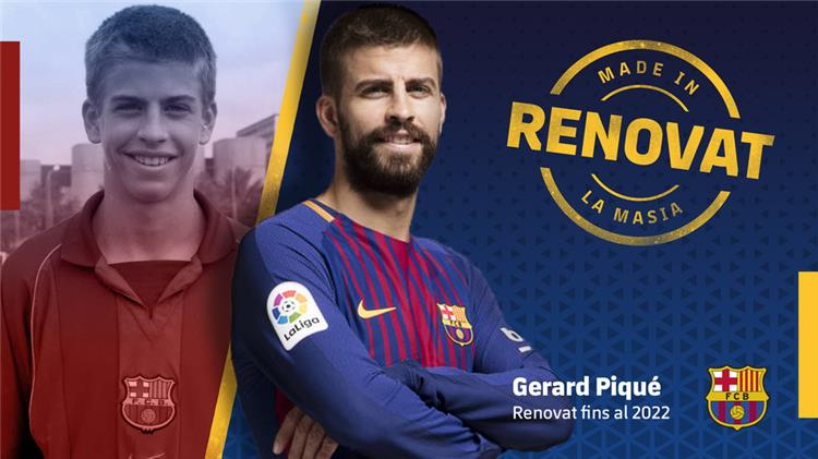 عاجل.. برشلونة يصدر بياناً رسمياً بشأن بيكيه
