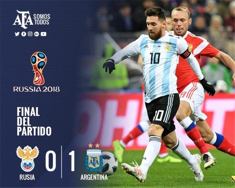 ودي ا أجويرو يقود الأرجنتين للفوز على روسيا في ملعب المونديال