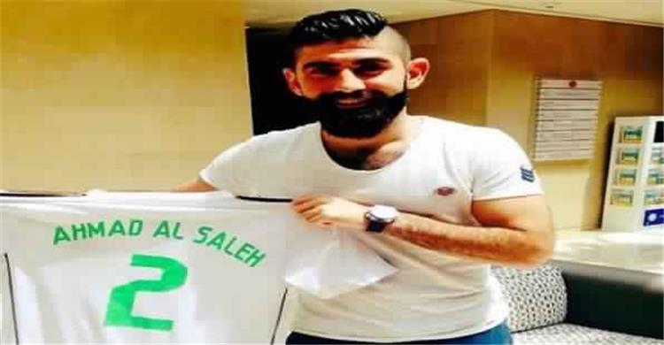 بطولات   وكيله يؤكد: أحمد الصالح على أعتاب الأهلي