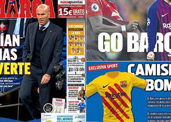 الظهور الأول لزيدان وصدام برشلونة ومانشستر يونايتد يتصدران صحف إسبانيا