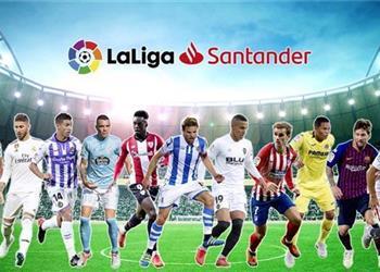 ترتيب الدوري الإسباني بعد نهاية الجولة الثالثة والثلاثين