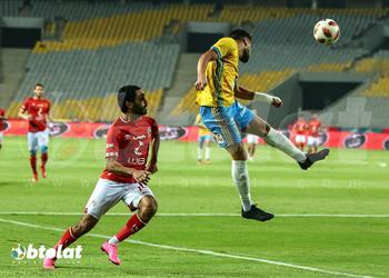 كريم بامبو يسجل هدف التعادل لـ الإسماعيلي في شباك الأهلي