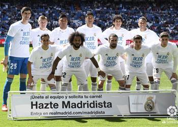 الغموض يُحيط بمستقبل لاعبي ريال مدريد