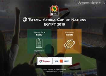 تذكرتي تصدر بيانا رسميا قبل انطلاق أمم إفريقيا وتحدد موعد طرح تذاكر مباريات الأدوار النهائية