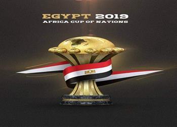 الداخلية توضح في بيان رسمي كيفية تأمين مباريات كأس أمم إفريقيا 2019