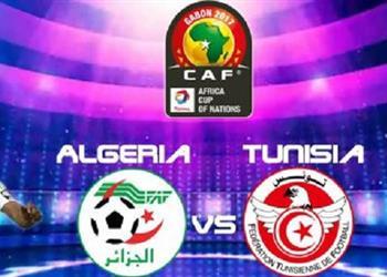 موعد مباراة تونس والجزائر