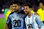 تشكيل الأرجنتين وأوروجواي | هجوم التانجو يتسلح بـ ميسي وأجويرو وديبالا.. وسواريز وكافاني يقودان السيليستي