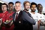 تشكيل مانشستر يونايتد ضد ليفربول.. جيمس ومارسيال يقودان هجوم الشياطين
