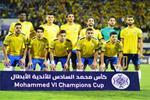 بالفيديو.. الإسماعيلي يهزم الرجاء بهدف وحيد ويضع قدمًا في نهائي البطولة العربية
