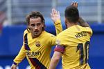 التشكيل المتوقع لمباراة برشلونة وإيبار في الدوري الإسباني اليوم