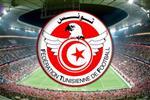 اتحاد الكرة التونسي يعلن مواعيد مباريات الدوري والكأس