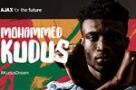 رسميا | أياكس يتفوق على مانشستر يونايتد وميلان ويضم مهاجم غانا