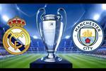 تعرف على معلق مباراة ريال مدريد ومانشستر سيتي اليوم في دوري أبطال أوروبا