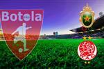 منافس الأهلي | تأجيل مباراة الوداد والجيش الملكي في الدوري المغربي بعد ظهور حالات كورونا