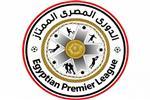ترتيب الدوري المصري بعد خسارة الزمالك أمام أسوان