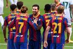 خطوة واحدة تفصل برشلونة عن صفقة دفاعية من إنجلترا