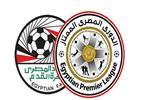 ترتيب الدوري المصري بعد فوز الأهلي على نادي مصر