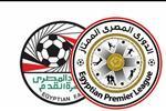 ترتيب الدوري المصري الممتاز موسم 20192020