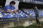 رسميًا.. تغيير اسم ملعب نابولي إلى دييجو أرماندو مارادونا