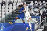 يوفنتوس يعلن إصابة ديميرال وغيابه عن مواجهة برشلونة