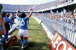 رسميًا.. نابولي يطلق اسم مارادونا على ملعبه