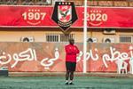 مستشهدًا بـ باتشيكو وكارتيرون.. موسيماني يوجه نصيحة لمدربي جنوب إفريقيا بعد نجاحه مع الأهلي