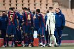تشكيل برشلونة المتوقع أمام كورنيلا اليوم في كأس ملك إسبانيا