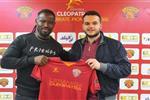 منتخب الكاميرون يستدعي فابريس نجاه لاعب سيراميكا كليوباترا