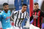 تعرف على فرص يوفنتوس وميلان ونابولي في التأهل لـ دوري أبطال أوروبا