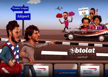 كاريكاتير علي جبر ينضم لكتيبة المصريين في البريميرليج