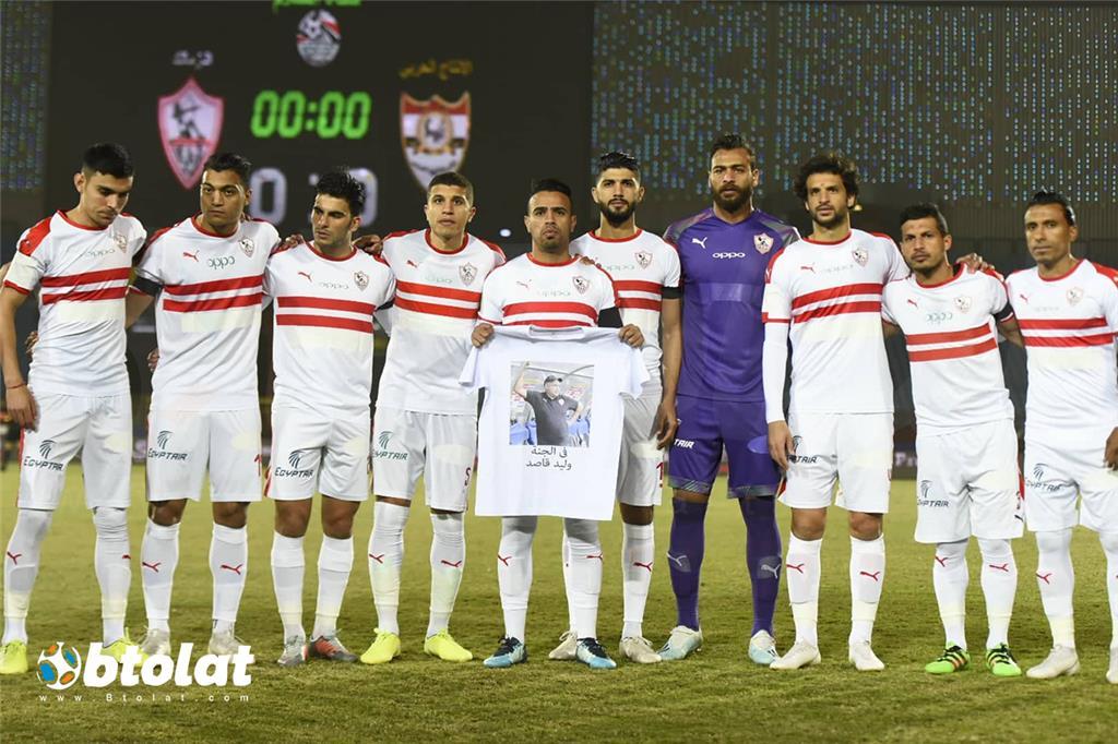 صور مباراة الزمالك والانتاج الحربي في الدوري المصري