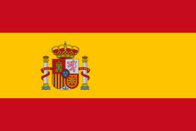 اسبانيا - كرة يد