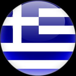كأس اليونان
