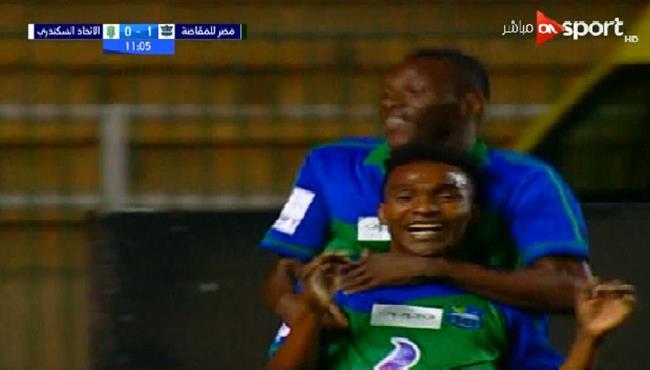 هدف فوز مصر المقاصة علي الاتحاد السكندري (1-0) الدوري المصري