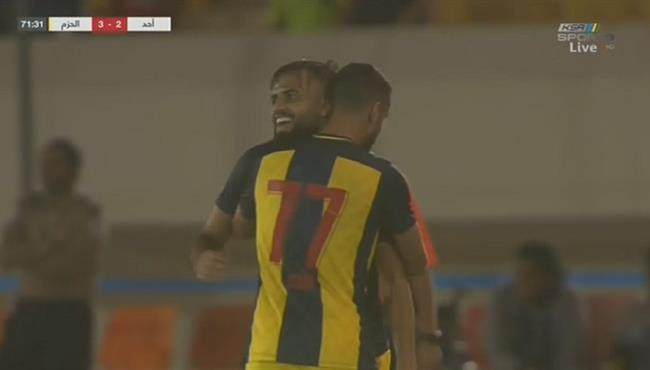 اهداف مباراة الحزم واحد (3-3) الدوري السعودي