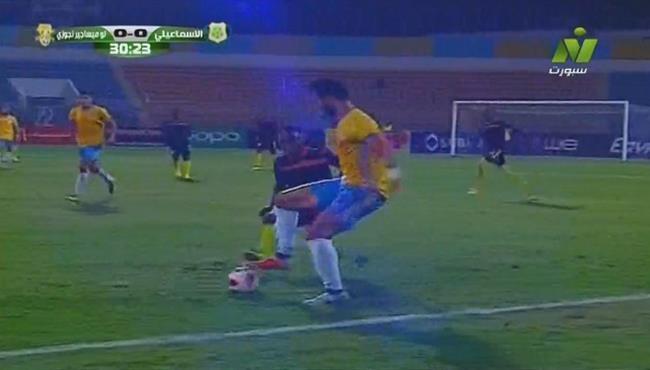 مهارة رائعة لـ باهر المحمدي في  مباراة الاسماعيلي وماسيجير