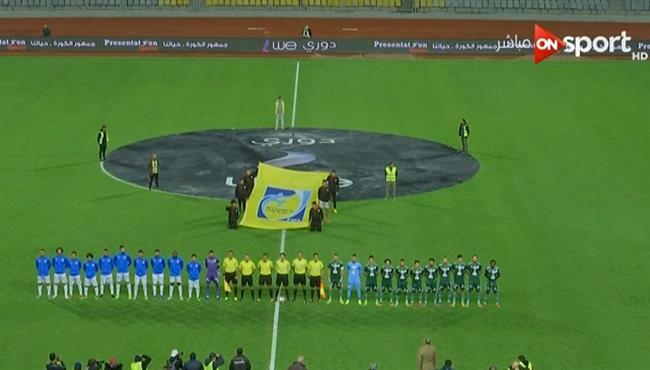 ملخص مباراة الزمالك والمصري (2-0) الدوري المصري