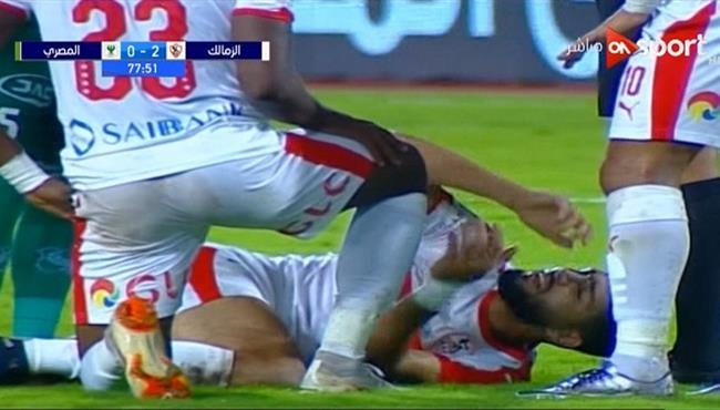 اصابة فرجاني ساسي وخروجة في مباراة الزمالك والمصري