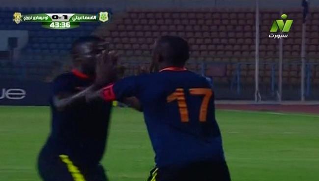 هدف تعادل ماسيجير مع الاسماعيلي (1-1) دوري ابطال افريقيا