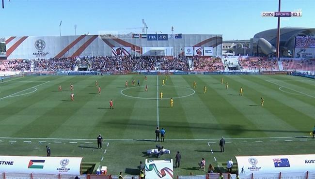 ملخص مباراة فلسطين واستراليا (0-3) كاس اسيا