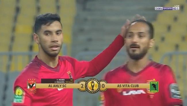 ملخص مباراة الاهلي وفيتا كلوب (2-0) تعليق عصام الشوالي