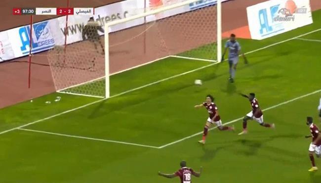 اهداف مباراة النصر والفيصلي (2-2) الدوري السعودي
