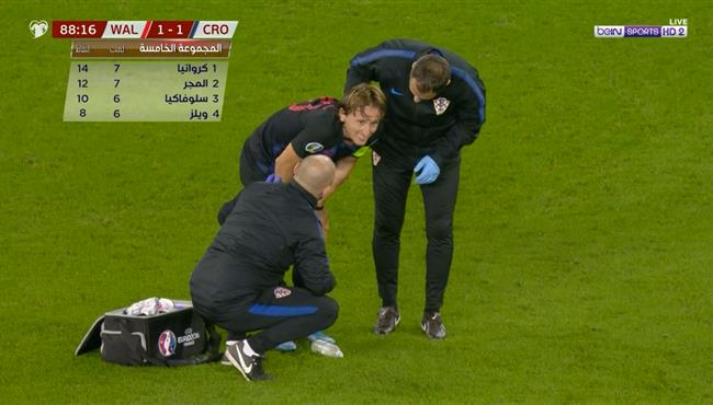 اصابة مودريتش وخروجه في مباراة كرواتيا وويلز