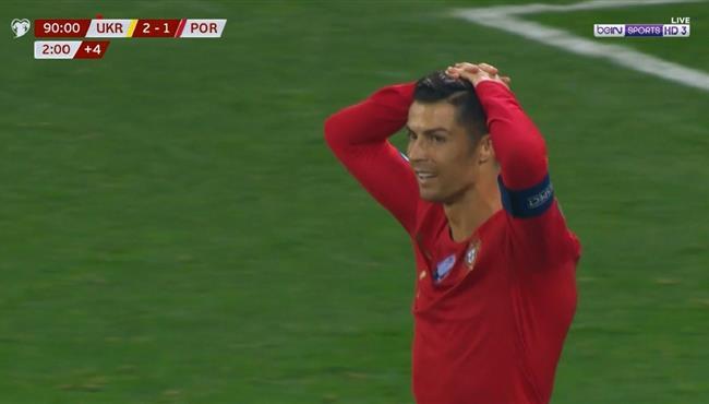 كريستيانو رونالدو يهدر هدف التعادل فى الوقت القاتل امام اوكرانيا