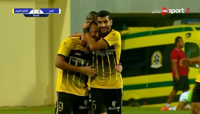 هدف فوز الانتاج الحربي علي انبي (1-0) الدوري المصري