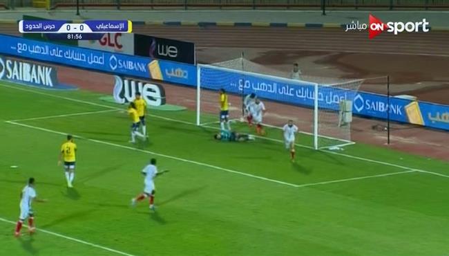 هدف فوز حرس الحدود على الاسماعيلى (1-0) الدورى المصرى